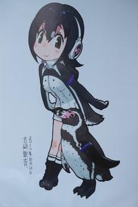 グレープくんとフルル - シズカ日記             The Diary of Shizuka