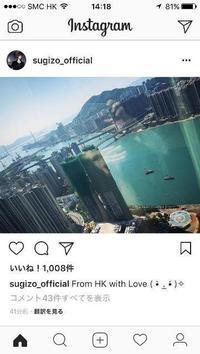 [雖然唔L關我事] LS FC tour@HK - PaRaDoll