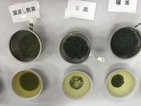 日本茶アドバイザー養成講座三回目(東京茶業会館) - Table & Styling blog