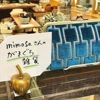 静岡市でお買い求めいただけるようになりました☺ - 手芸noある至福の時間