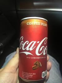 Coca-Cola コーヒープラス - らすこり日記