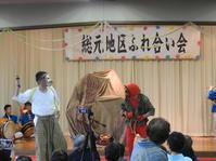 大多喜落語会の日に、三又・黒原のお囃子が来てくれます^^ - 柴まみママの大多喜便り