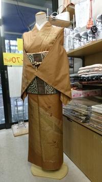トルソーさん着物チェンジ!~秋色紬訪問着 - たんす屋新小岩店ブログ