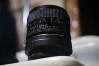 Planar T* 50mm F1.4 MM - La La La Last Song Photo Blog
