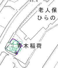 青木稲荷大明神 - 社叢見守り隊