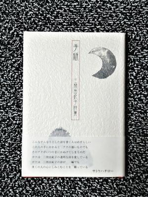 宮園ゆかり -Jazz Vocal-