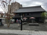 松本市城下町町歩き - K+Y アトリエ一級建築士事務Blog