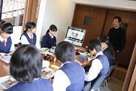 真庭こども体験事業 - HISHIOARTS in Katsuyama Japan