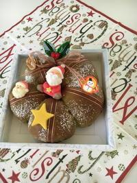 冬休み親子パン教室 - 手づくりパン教室佐々木ブログ