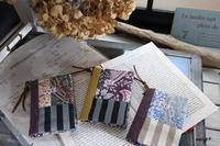 【はぎれ活用】YUWAのペイズリー柄でシックで素敵なカードケース完成♪ - neige+ 手作りのある暮らし