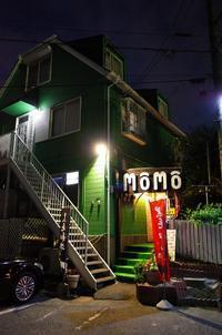 ステーキハウス MOMO(もうもう)柏店 千葉県柏市/ステーキダイニング - 「趣味はウォーキングでは無い」