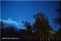 ニセコで星景写真 - 北海道photo一撮り旅