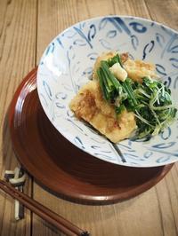 オンラインショップのご案内~古川桜さんのうつわと名古路英介さんの菓子切り - うつわshizenブログ