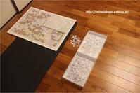 ジグゾーパズルは息子からの感謝の土産 - 身の丈暮らし  ~ 築60年の中古住宅とともに ~