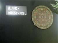 小原流展-華のおもてなしー(造形・レリーフ) - 活花生活(2)