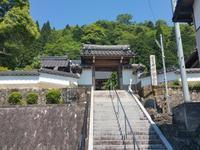福知山市大江町河守(こうもり)地区の寺院・神社(2) - ほぼ時々 K'Chan Blog