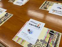 北九州あぶくりキッチンで「プルコギ」の1日 - 今日も食べようキムチっ子クラブ (料理研究家 結城奈佳の韓国料理教室)