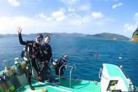 台風後ダイビング奄美大島南部 - 奄美大島 ダイビングライフ    ☆アクアダイブコホロ☆