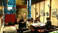 minamiwaニットカフェ大崎2♪次回は11月18日(土)です - 空色テーブル  編み物レッスン&編み物カフェ