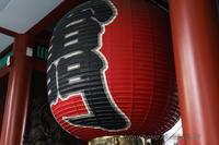 浅草界隈 - デジタルで見ていた風景