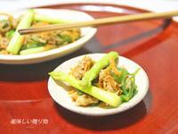 レシピ紹介~ツナと野菜の炒めもの~ - 美味しい贈り物