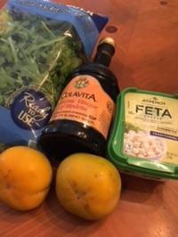 柿とルッコラのバルサミコ酢サラダ - アバウトな情報科学博士のアメリカ