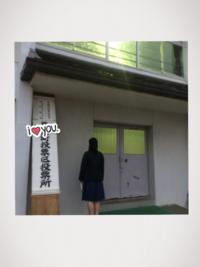 思いを口に出す事 - cou  ( kaori no monogatari )