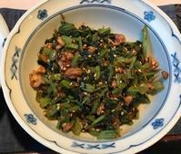 蕪の葉と胡桃の佃煮風 - やせっぽちソプラノのキッチン2