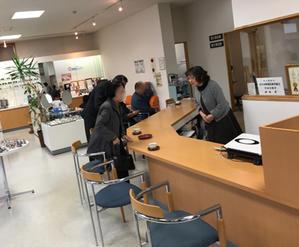 金栄堂公式ブログ TAKEO's Opt-WORLD