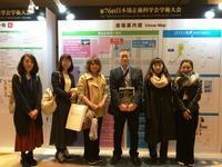 日本矯正歯科学会2017(札幌) - 函館を中心とした道南の矯正歯科医のブログ