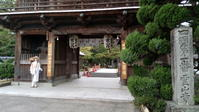 四国 室戸岬ハイキング - 近江ポタレレ日記 自転車二人旅