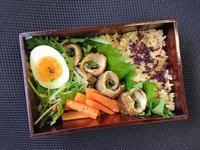 10/24いわしの紫蘇巻き弁当 - ひとりぼっちランチ