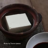 ほっこり 湯豆腐 - ふみえ食堂  - a table to be full of happiness -