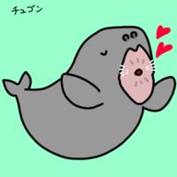 キッスへなちょこチュゴンできました - 動物キャラクターのブログ へなちょこSTUDIO