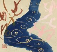 30日からコラボ展です!      「身」 - 筆文字・商業書道・今日の一文字・書画作品<札幌描き屋工山>