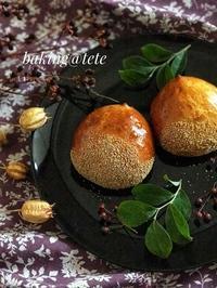 栗くり坊主は、かわいくておいしい【神戸カフェスタイルのパン教室 baking@tete】 - 神戸カフェスタイルのパン教室 baking@tete