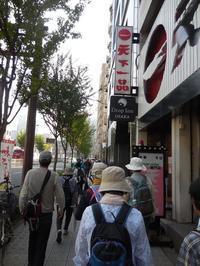 阪神平日ウオーク(阪神沿線~五感で楽しむウオーク) - 二匹とふたり