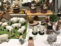 羊毛フェルトとコスチュームジュエリー展 粟田千裕&西山令子 - Hiroshima HH