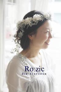 2017.10.25 アップスタイル+花冠/プリザーブドフラワー - Ro:zic die  floristin