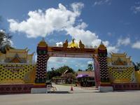 289日目・スコータイ歴史公園 - プラチンブリ@タイと日本を行ったり来たり