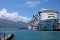 ハワイ4島をクルーズで巡る 一味違うハワイの旅Day2-3 - 空想地球旅行