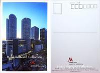 名古屋マリオットアソシアホテル - Hotel Post Card Collection