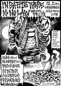 Flyer - xTKCx  artworks
