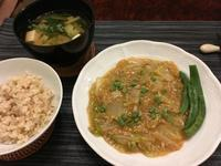 麻婆白菜 - HAMAsumi-Life