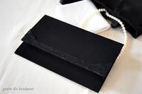 ブラックフォーマル用袱紗 - A partir d'une seule piece  カルトナージュで私だけの空間創り