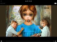 『目のデッカーい女の子・・似てるような・・』 - NabeQuest(nabe探求)