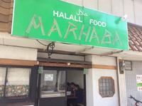 さあらさんと行く♪世界のランチ会「パキスタン料理」開催報告 - 噂のさあらさんのブログ