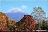 羊蹄山と実りの秋 - 北海道photo一撮り旅