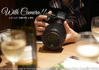 sony α7RIII、せっかちさんとウッカリさんは買いでしょうがじっくりさんはα7RIIでいいじゃんと思わなくもなく、実勢37万円らしいですよ。 - 東京女子フォトレッスンサロン『ラ・フォト自由が丘』-カメラとレンズとテーブルフォトとスタイリング-