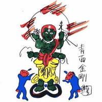 尊勝院/粟田口界隈 - 鯵庵の京都事情